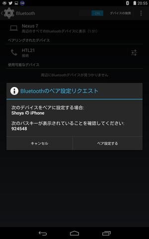 Screenshot_2014-02-04-20-55-52