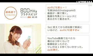 Screenshot_2013-10-02-14-13-41