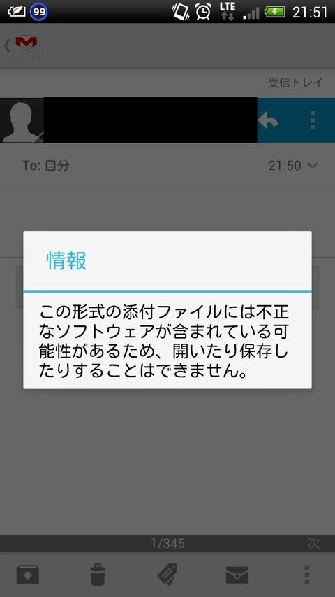 Screenshot_2013-02-15-21-51-13