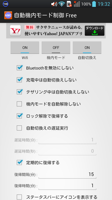 Screenshot_2013-11-19-19-32-13