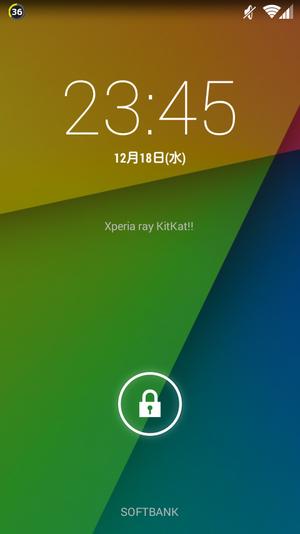 Screenshot_2013-12-18-23-45-39