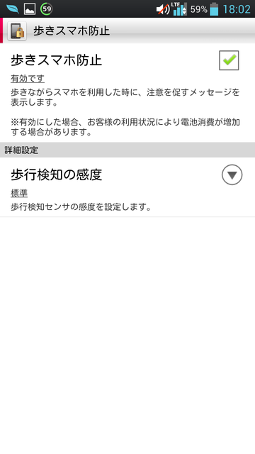 Screenshot_2013-12-05-18-02-36