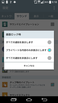 Screenshot_2014-11-12-09-18-34