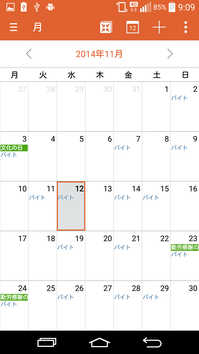 Screenshot_2014-11-12-09-09-22