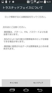 Screenshot_2014-11-12-09-21-06