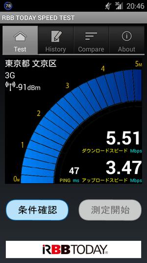 Screenshot_2013-12-25-20-46-52