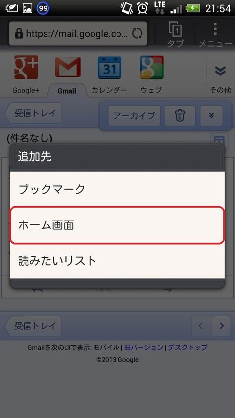 Screenshot_2013-02-15-21-54-26
