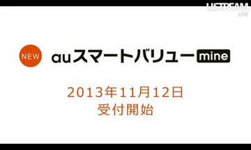Screenshot_2013-10-02-14-48-29