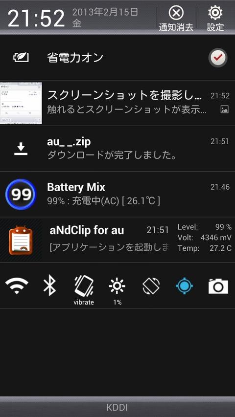 Screenshot_2013-02-15-21-52-17
