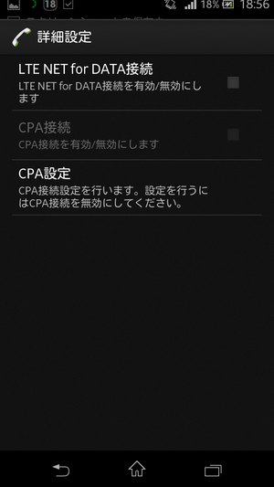 Screenshot_2014-06-12-18-56-44