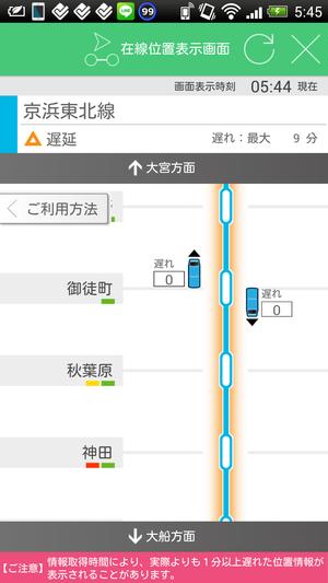 Screenshot_2014-03-10-05-45-01