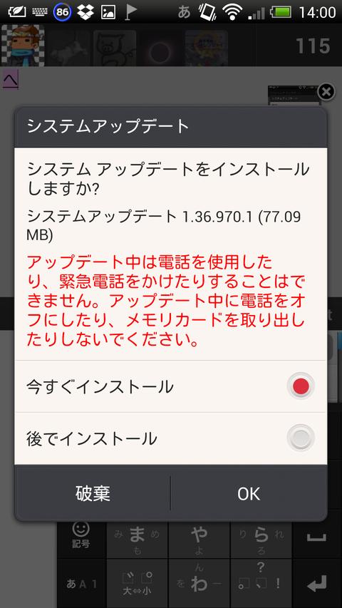 Screenshot_2013-08-22-14-00-03