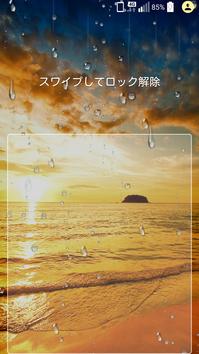 Screenshot_2014-11-12-09-13-55