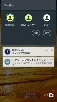 Screenshot_2014-11-13-02-53-21