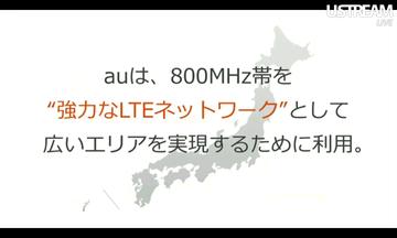 Screenshot_2013-10-02-14-11-45