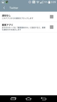 Screenshot_2014-11-13-03-09-27
