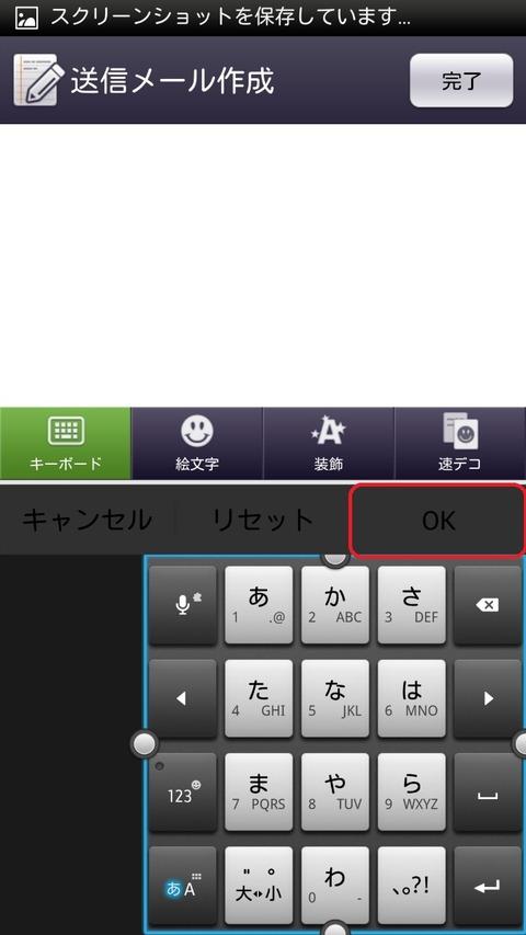 Screenshot_2013-01-31-19-56-35