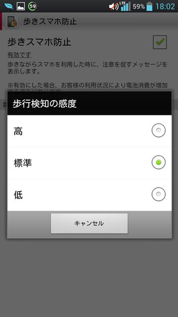 Screenshot_2013-12-05-18-02-41