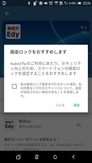 Screenshot_20161210-222651