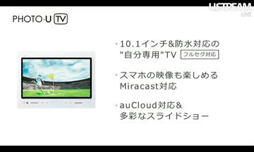 Screenshot_2013-10-02-14-31-13