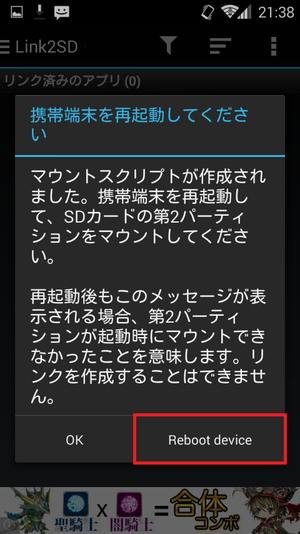 Screenshot_2014-02-14-21-38-20