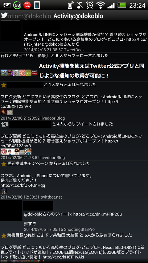 Screenshot_2014-02-06-23-24-47