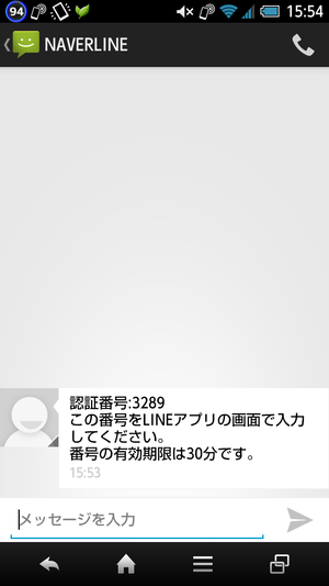 Screenshot_2013-12-29-15-54-13