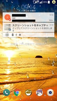 Screenshot_2014-11-12-09-14-59