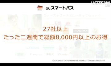 Screenshot_2013-10-02-14-39-33