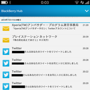 BlackBerry Hub_2