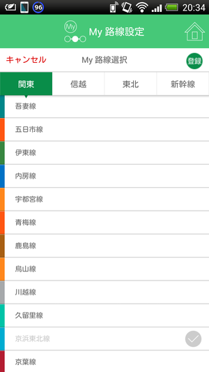 Screenshot_2014-03-10-20-34-30