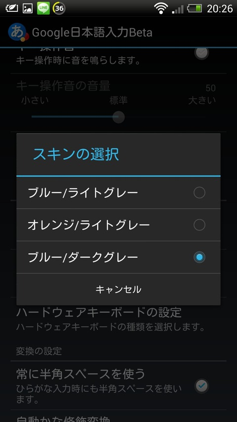 Screenshot_2013-03-09-20-26-14