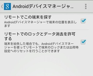 Screenshot_2014-04-08-07-55-38-1