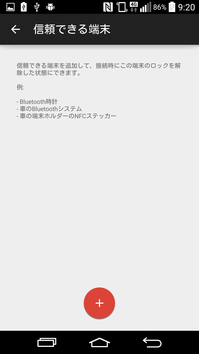 Screenshot_2014-11-12-09-20-55