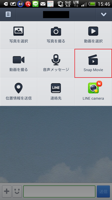 Screenshot_2013-10-01-15-46-59