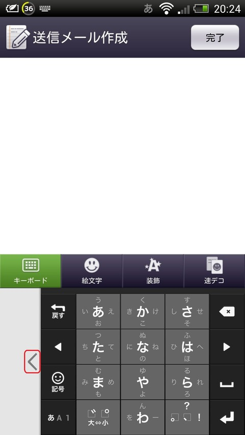 Screenshot_2013-03-09-20-24-57