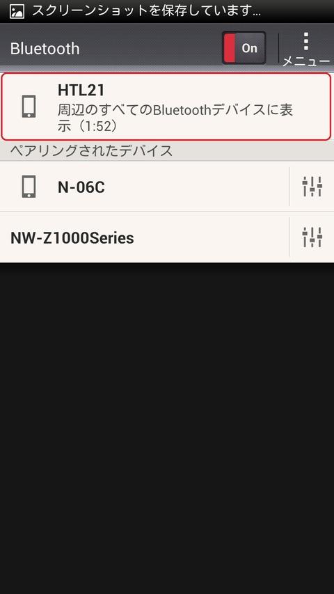 Screenshot_2013-01-11-18-27-14