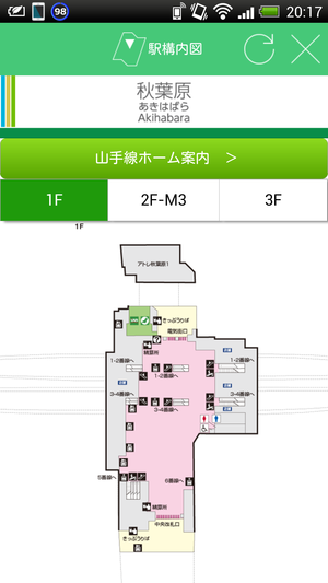 Screenshot_2014-03-10-20-17-22