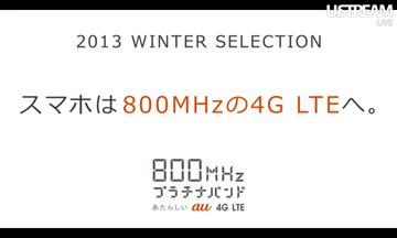Screenshot_2013-10-02-14-35-21
