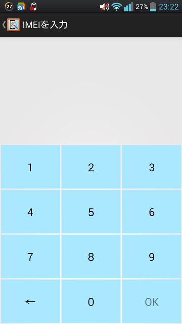 Screenshot_2013-12-23-23-22-51