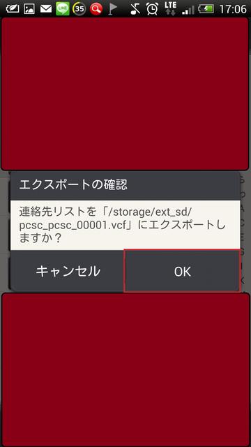 Screenshot_2013-09-20-17-06-47