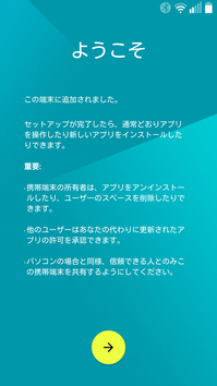 Screenshot_2014-11-13-02-56-12