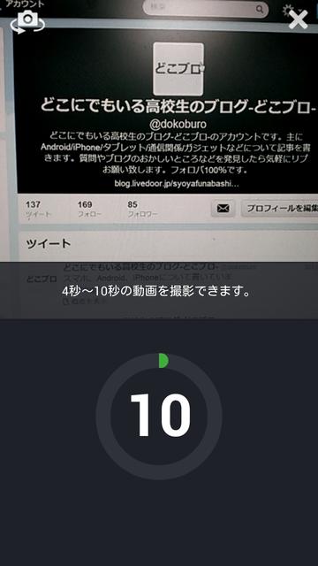 Screenshot_2013-10-01-15-48-48