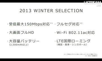 Screenshot_2013-10-02-14-34-33