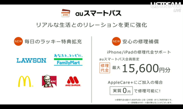 Screenshot_2013-10-02-14-38-06