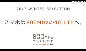 Screenshot_2013-10-02-14-49-15