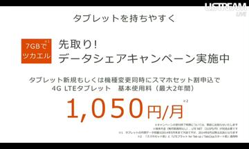 Screenshot_2013-10-02-14-29-28