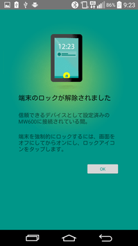 Screenshot_2014-11-12-09-23-12