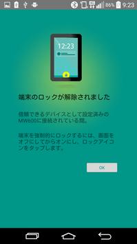 Screenshot_2014-11-12-09-23-12