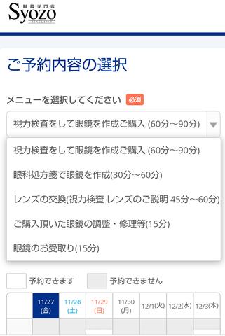 Screenshot_20201127-104208